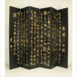 chinese oriental room dividers